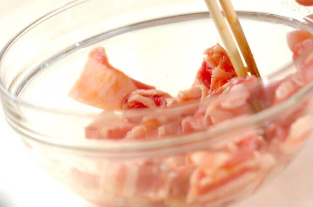 スタミナ豚キムうどんの作り方の手順1