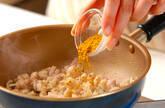 発芽玄米蒸しパンの下準備3