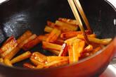 ジャガイモのコチュジャン炒めの作り方2