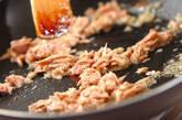 ピーマンの春雨詰め焼きの作り方1