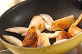 手羽先の酢煮の作り方1