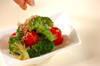 ブロッコリーのおひたしの作り方の手順4