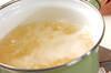 常夜鍋の作り方の手順3