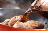 鶏肉ロールのコーラ煮の作り方7