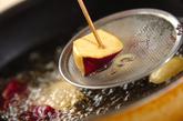 カリカリ大学芋の作り方2