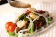 エビと海藻のサラダの作り方7