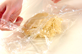 洋ナシのタルトの作り方4