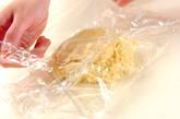洋ナシのタルトの作り方9