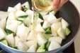 大根のシャキッと甘酢の作り方3