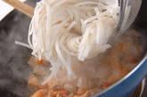 エビカレービーフンの作り方13