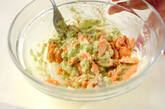 ソラ豆と鮭のマッシュサラダの作り方3