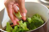 ヒジキの煮物の作り方8