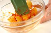 ジャガイモのコチュジャンがらめの作り方2
