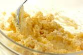 簡単ポテトサラダの作り方3