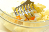 簡単ポテトサラダの作り方1
