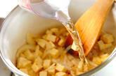 サツマイモのスープの作り方3