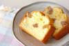 しっとり!栗のシンプルパウンドケーキの作り方の手順