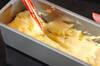 しっとり!栗のシンプルパウンドケーキの作り方の手順9