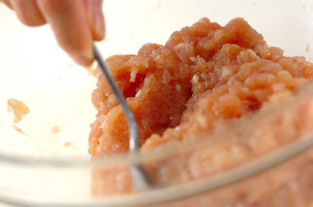 サッパリ枝豆入りつくねの作り方の手順1