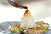サッパリ枝豆入りつくねの作り方3