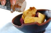 スパイシーレンジサツマイモの作り方3