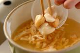 麩と油揚げのみそ汁の作り方4