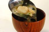 麩と油揚げのみそ汁の作り方5