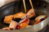 鮭のみそバター焼きの作り方の手順2