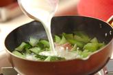 チンゲンサイのクリーム煮の作り方2