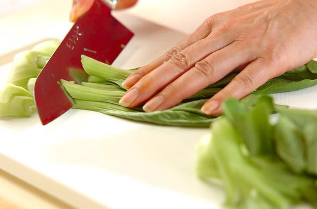 チンゲンサイのクリーム煮の作り方の手順1