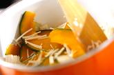 カボチャカレースープの作り方1