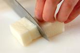 揚げ長芋のチリソース和えの下準備1