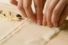 ウナギ春巻きの作り方の手順2