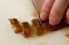 ウナギ春巻きの作り方の手順1