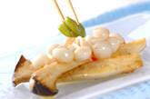 キノコとソラ豆のマリネの作り方5