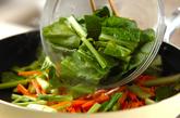 ジャコと小松菜の炒め煮の作り方1