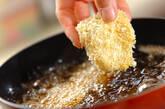 白身魚のハーブ揚げの作り方3