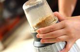具だくさん冷や汁の作り方4