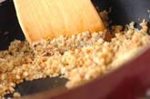 ブロッコリーのパン粉がけの作り方4