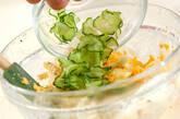 からしマヨのマカロニサラダの作り方8