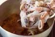 イカのサッと煮の作り方1