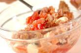 トマトカップのツナクリーム焼きの作り方1