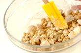 栄養満点サラダの作り方1