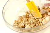 栄養満点サラダの作り方6