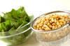 栄養満点サラダの作り方の手順1