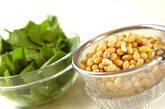 栄養満点サラダの下準備1