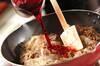 玉ネギいっぱいハヤシライスの作り方の手順4