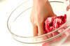 玉ネギいっぱいハヤシライスの作り方の手順1
