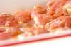 揚げ鶏のネギソース(油淋鶏風)の作り方の手順1