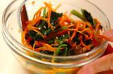 ホウレン草のポン酢和えの作り方3